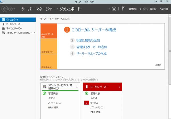 スクリーンショット 2014-05-10 16.43.43