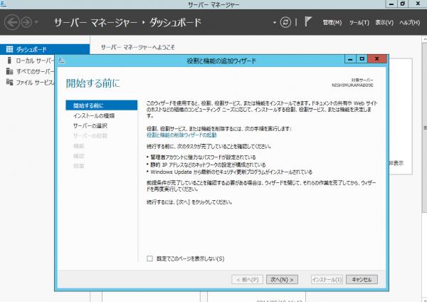 スクリーンショット 2014-05-10 16.44.06