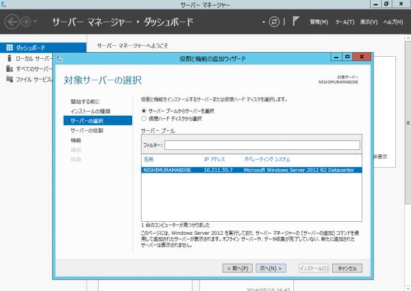 スクリーンショット 2014-05-10 16.44.39