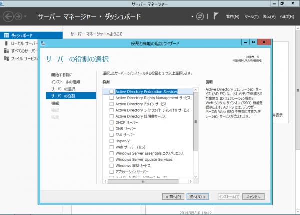 スクリーンショット 2014-05-10 16.44.54
