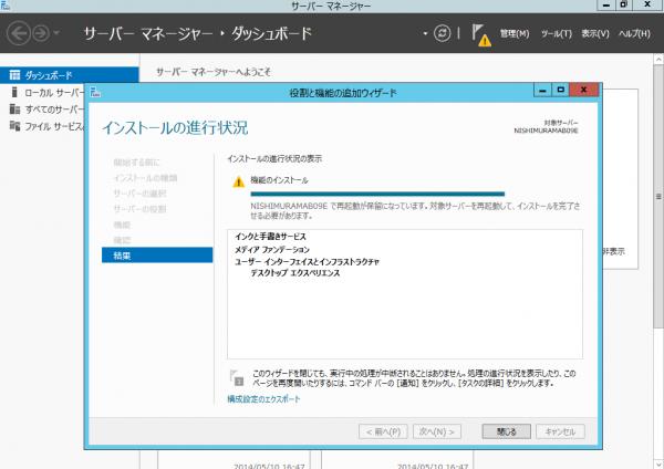 スクリーンショット 2014-05-10 16.49.09