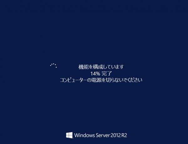 スクリーンショット 2014-05-10 16.49.45