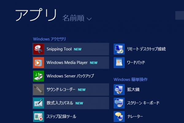 スクリーンショット 2014-05-10 16.52.30