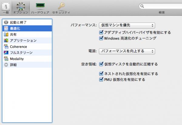 スクリーンショット 2014-05-16 1.37.58