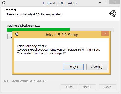 installing2_4_5_3