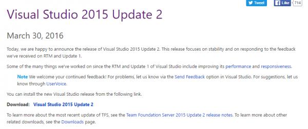 visual studio 2015 rtm とは